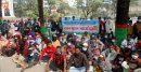 জেলা প্রশাসকের কার্যালয়ের সামনে ভূমিহীনদের অবস্থান
